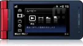 bravia_phone_media_launcher