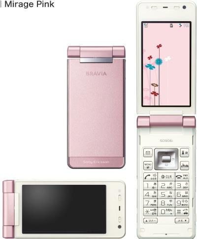 bravia_phone_pink