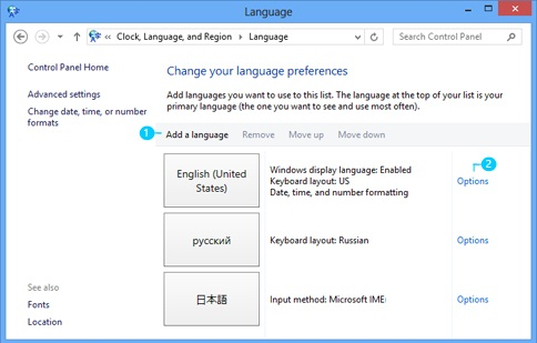 windows-8-language