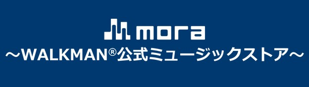 mora-walkman-official-music-store