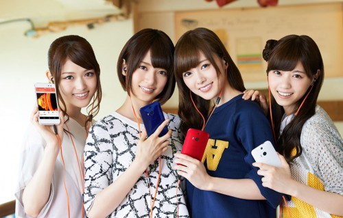htc-j-butterfly-htl23-nogizaka46-jbl-headphones