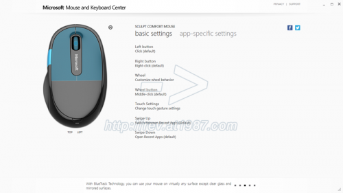 ms-mouse-n-kbd-center-scuplt-comfort-mouse