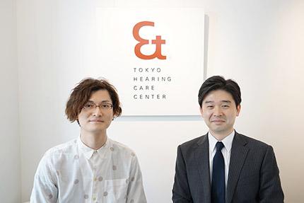 tokyo-hearing-care-center