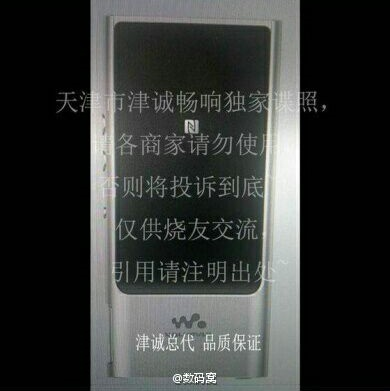 walkman-zx100-leaked-photos-back
