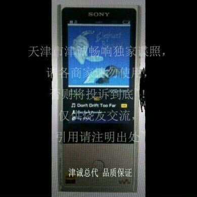 walkman-zx100-leaked-photos-front