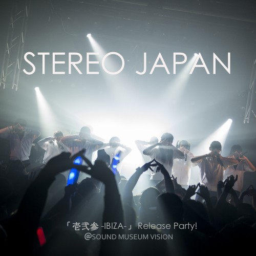 stereo-japan-ichi-ni-san-ibiza-release-party