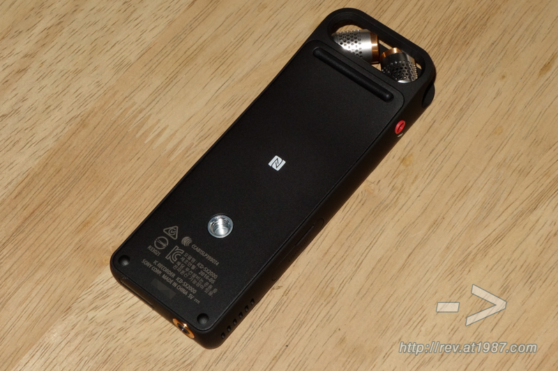 Sony ICD-SX2000 – Back