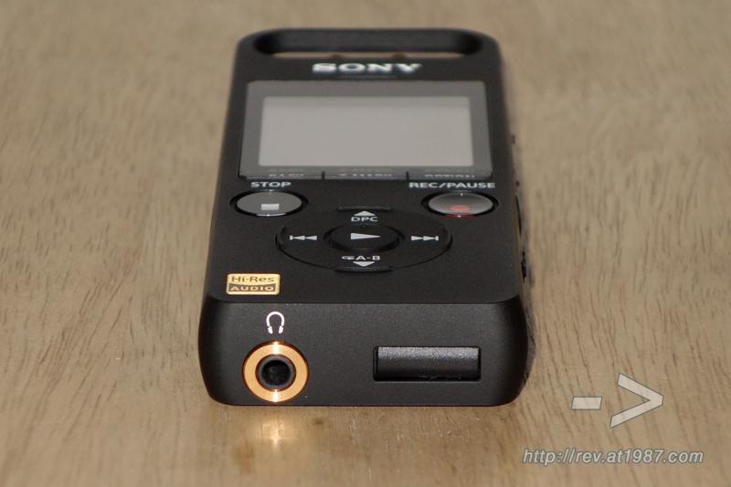 Sony ICD-SX2000 – Bottom