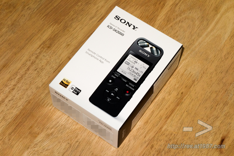 Sony ICD-SX2000 Package – Front