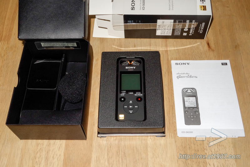 Sony ICD-SX2000 Package – Opened