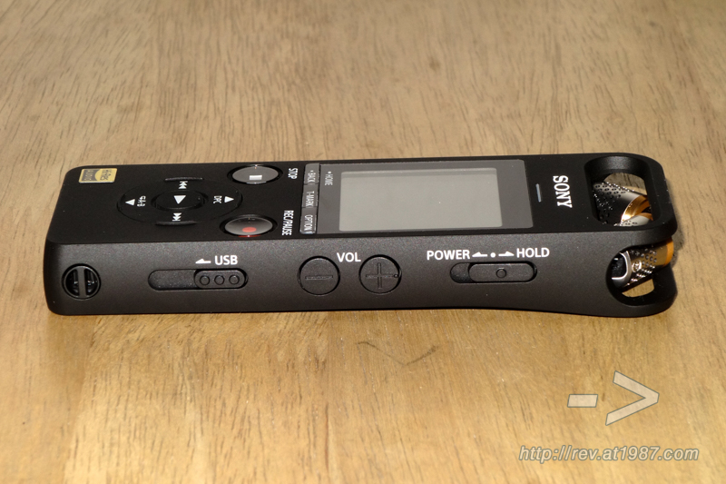 Sony ICD-SX2000 – Right