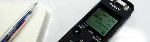 sony-icd-sx2000