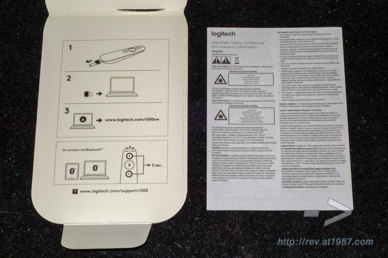 Logitech R500 Laser Presentation Remote