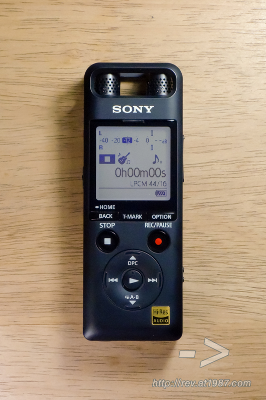 Sony PCM-A10 – Screen