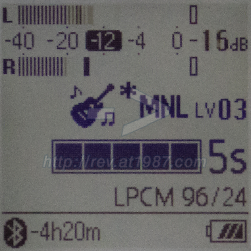 Sony PCM-A10 – PRE REC