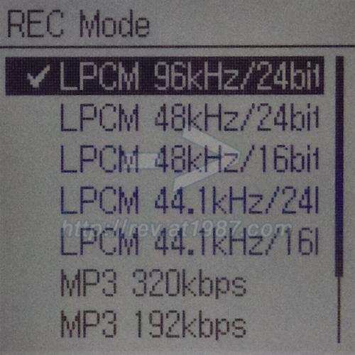 Sony PCM-A10 – REC Mode