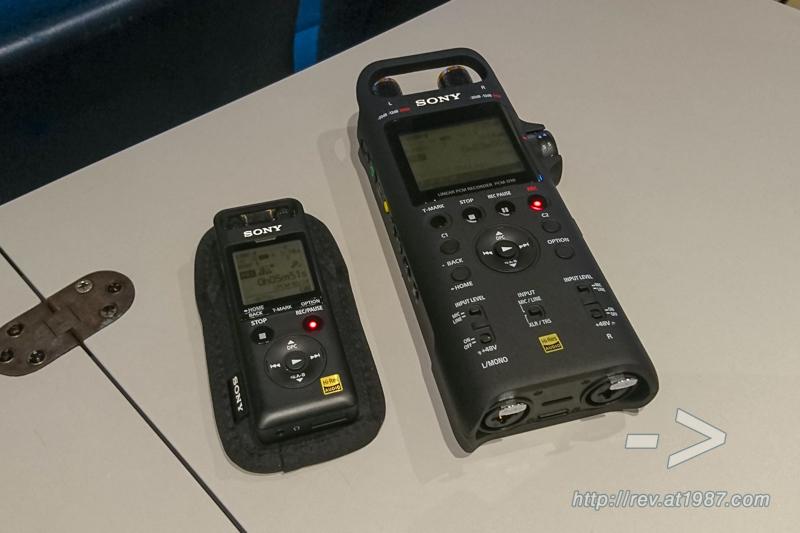 Sony PCM-A10 & Sony PCM-D10
