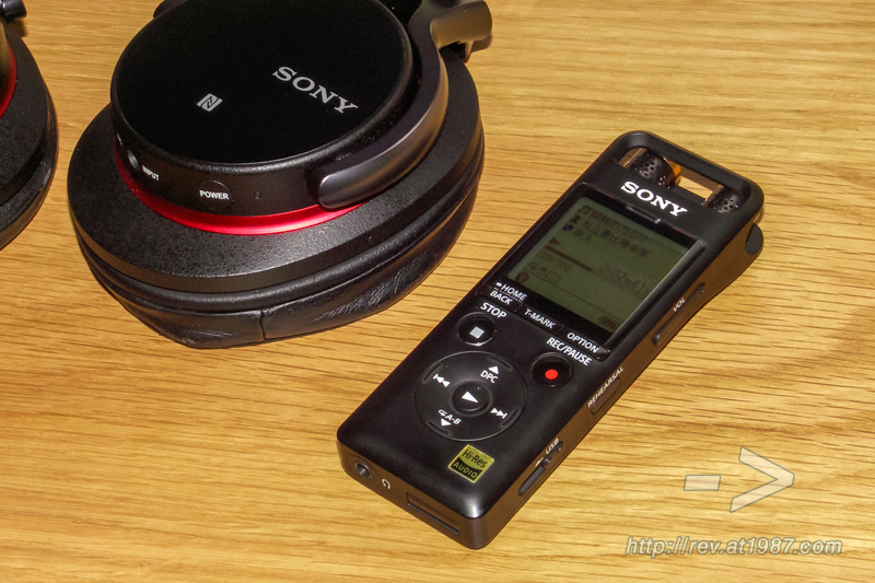 Sony PCM-A10 with MDR-1ABT