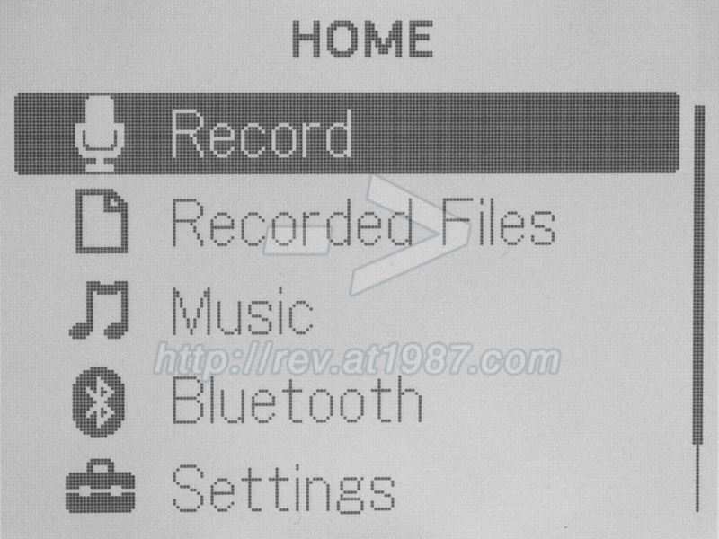 Sony PCM-D10 – HOME Screen