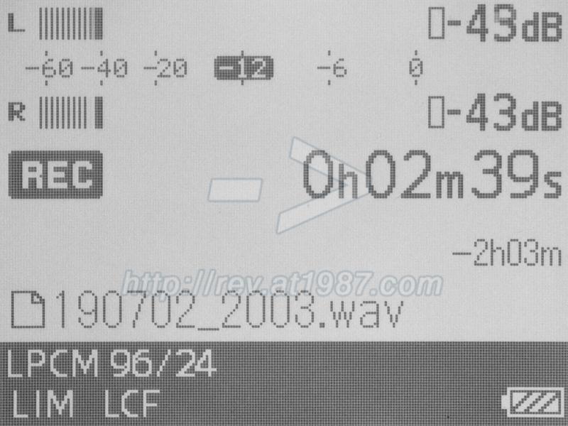Sony PCM-D10 – Recording