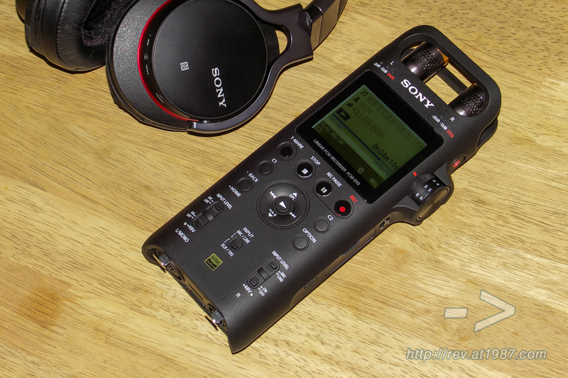 Sony PCM-D10 with MDR-1ABT