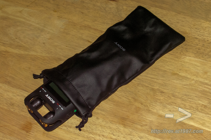 Sony PCM-D10 in Carrying Bag