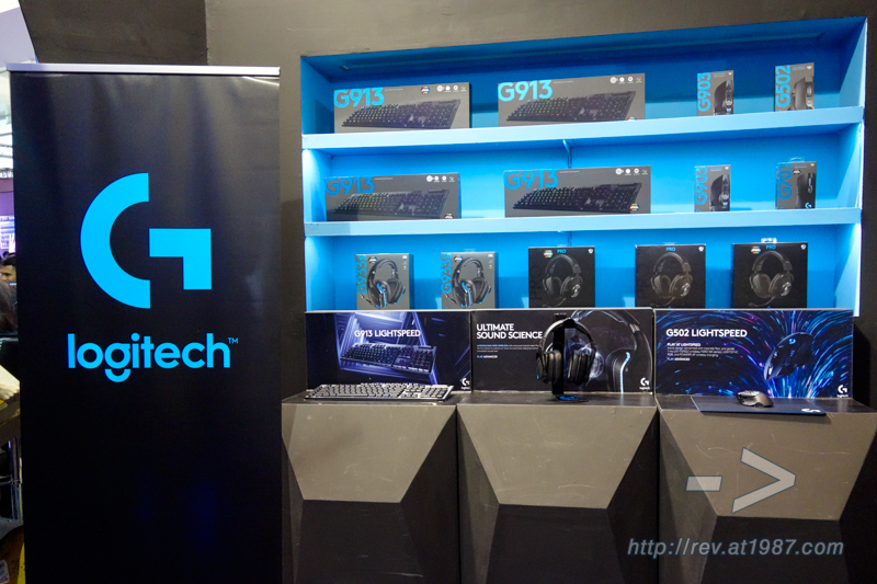 Logitech G New Products Launch at Thailand Game Show 2019