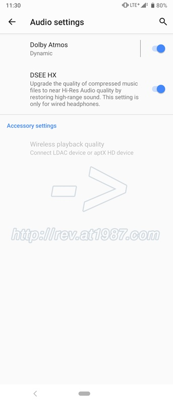 sony-xperia-1-audio-settings