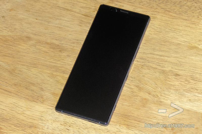 Sony Xperia 1 – Front