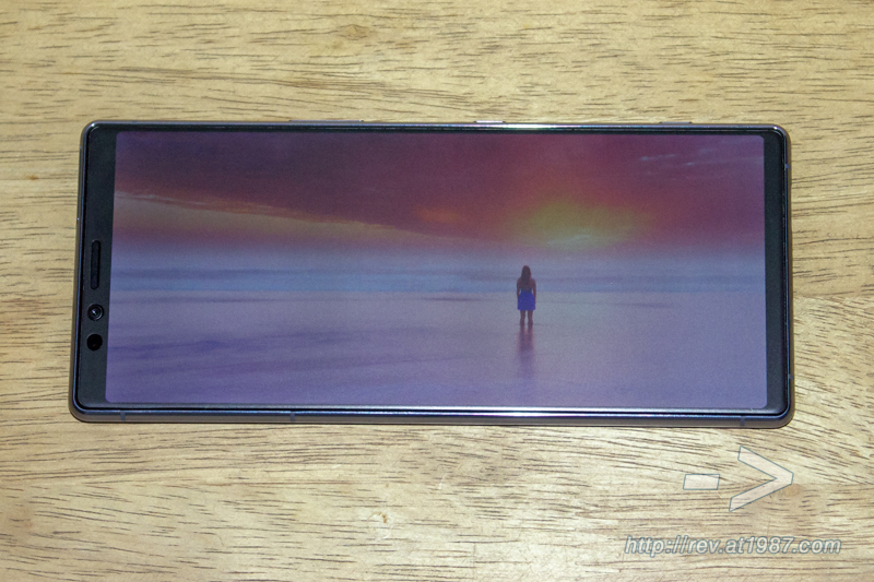Sony Xperia 1 – Display