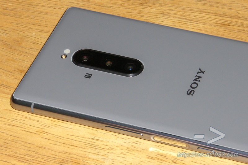 Sony Xperia 1 – Triple Lens Camera System