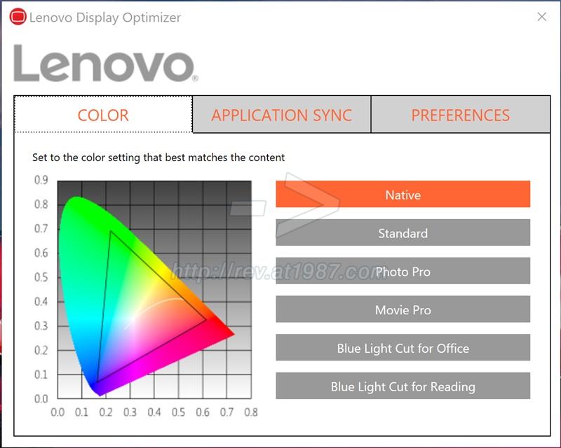 thinkpad-x1-extreme-gen-2-lenovo-display-optimizer