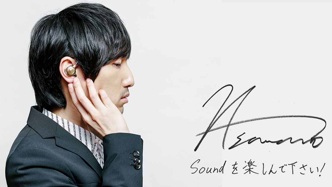 sony-just-ear-xje-mhnzk-sawano