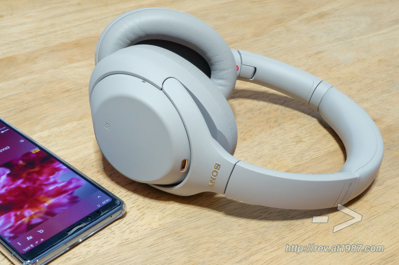 Sony WH-1000XM4 with Xperia 1