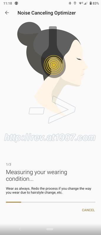 sony-wh-1000xm4-nc-optimizer