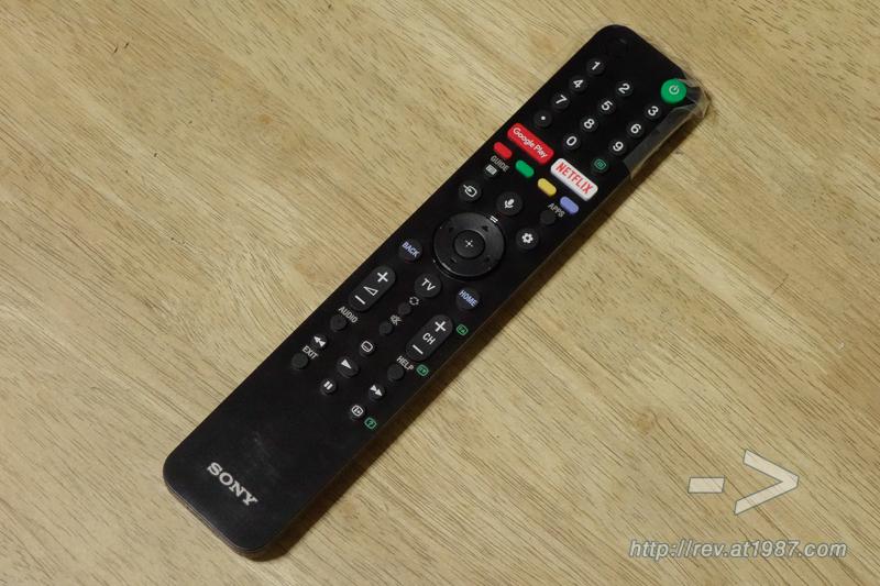 Sony RMF-TX500P