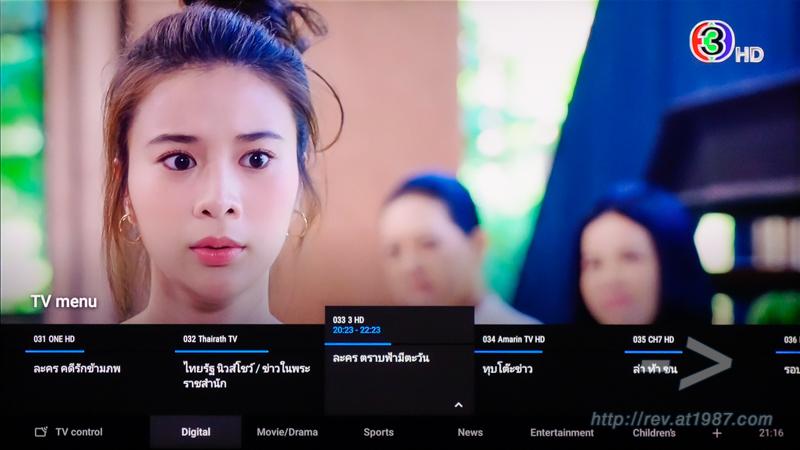 Sony BRAVIA KD-43X8000H – Television Program