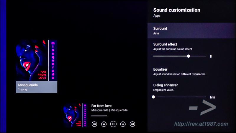 Sony BRAVIA KD-43X8000H – Music App