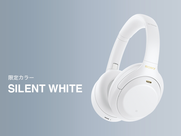 sony-wh-1000xm4wm-announced